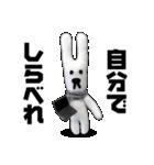 【実写】かわいそくんスタンプ②(個別スタンプ:37)