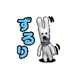 【実写】かわいそくんスタンプ②(個別スタンプ:38)