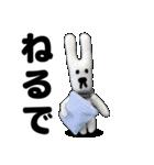 【実写】かわいそくんスタンプ②(個別スタンプ:39)