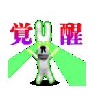 【実写】かわいそくんスタンプ②(個別スタンプ:40)