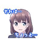 月曜日のたわわ【アイちゃん編】(個別スタンプ:05)