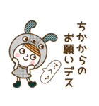 お名前スタンプ【ちか】(個別スタンプ:01)