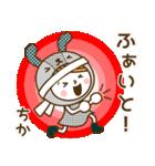 お名前スタンプ【ちか】(個別スタンプ:03)