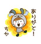 お名前スタンプ【ちか】(個別スタンプ:05)
