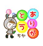 お名前スタンプ【ちか】(個別スタンプ:07)
