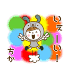 お名前スタンプ【ちか】(個別スタンプ:08)