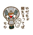 お名前スタンプ【ちか】(個別スタンプ:16)