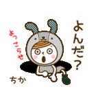 お名前スタンプ【ちか】(個別スタンプ:17)