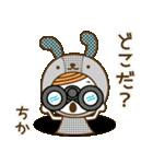 お名前スタンプ【ちか】(個別スタンプ:18)