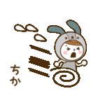 お名前スタンプ【ちか】(個別スタンプ:20)