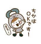 お名前スタンプ【ちか】(個別スタンプ:21)