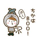 お名前スタンプ【ちか】(個別スタンプ:22)
