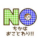 お名前スタンプ【ちか】(個別スタンプ:24)