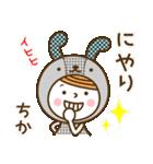 お名前スタンプ【ちか】(個別スタンプ:25)