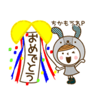お名前スタンプ【ちか】(個別スタンプ:27)