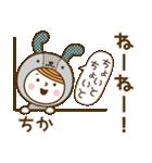 お名前スタンプ【ちか】(個別スタンプ:29)