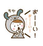 お名前スタンプ【ちか】(個別スタンプ:30)