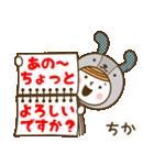 お名前スタンプ【ちか】(個別スタンプ:31)