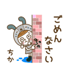 お名前スタンプ【ちか】(個別スタンプ:33)