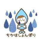 お名前スタンプ【ちか】(個別スタンプ:35)