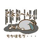 お名前スタンプ【ちか】(個別スタンプ:36)