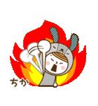 お名前スタンプ【ちか】(個別スタンプ:38)
