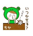 お名前スタンプ【ちか】(個別スタンプ:39)