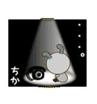 お名前スタンプ【ちか】(個別スタンプ:40)