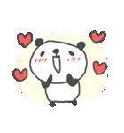 バレンタインデー英語ぱんだValentine'sDay(個別スタンプ:03)