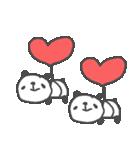 バレンタインデー英語ぱんだValentine'sDay(個別スタンプ:09)