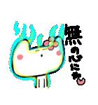帽子の猫ちゃん2。(個別スタンプ:06)