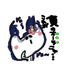 帽子の猫ちゃん2。(個別スタンプ:07)