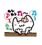 帽子の猫ちゃん2。(個別スタンプ:09)