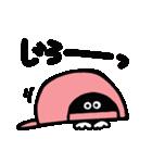 帽子の猫ちゃん2。(個別スタンプ:19)