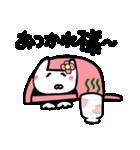 帽子の猫ちゃん2。(個別スタンプ:22)