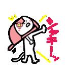 帽子の猫ちゃん2。(個別スタンプ:24)