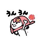 帽子の猫ちゃん2。(個別スタンプ:26)