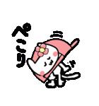 帽子の猫ちゃん2。(個別スタンプ:28)
