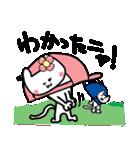 帽子の猫ちゃん2。(個別スタンプ:29)