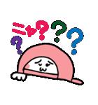 帽子の猫ちゃん2。(個別スタンプ:30)