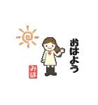 みほさんが使うスタンプ(個別スタンプ:01)