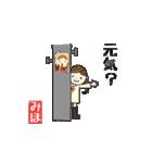 みほさんが使うスタンプ(個別スタンプ:04)