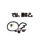 無表情で敬語な鳥 vol.3(個別スタンプ:01)