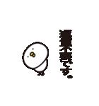無表情で敬語な鳥 vol.3(個別スタンプ:02)