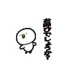 無表情で敬語な鳥 vol.3(個別スタンプ:03)