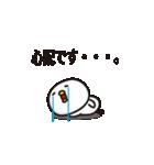 無表情で敬語な鳥 vol.3(個別スタンプ:05)