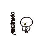 無表情で敬語な鳥 vol.3(個別スタンプ:09)