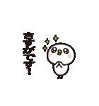 無表情で敬語な鳥 vol.3(個別スタンプ:20)