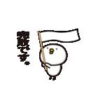 無表情で敬語な鳥 vol.3(個別スタンプ:21)