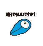 無表情で敬語な鳥 vol.3(個別スタンプ:24)